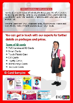 Identity Card Manufacturer for School/College/Office Patna, Ranchi Photos by eBharatportal.com